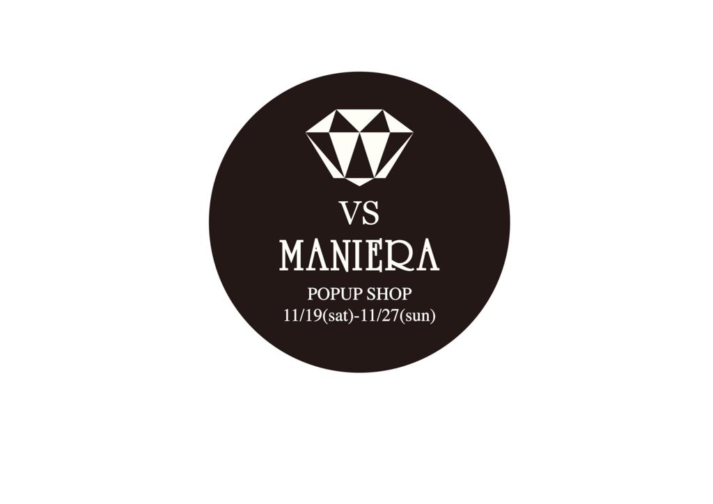f:id:MANIERA:20161113140944j:plain