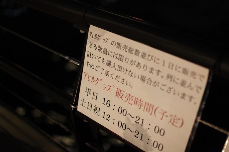 20101223180037
