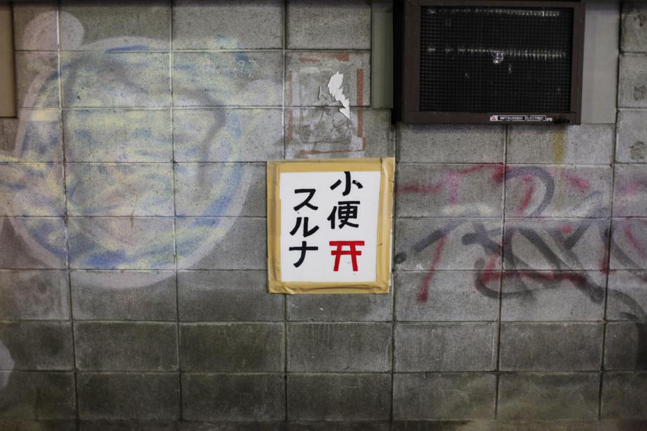 http://cdn-ak.f.st-hatena.com/images/fotolife/M/MAREOSIEV/20110528/20110528212535.jpg