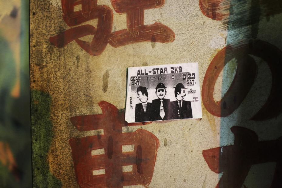 http://cdn-ak.f.st-hatena.com/images/fotolife/M/MAREOSIEV/20110528/20110528212550.jpg