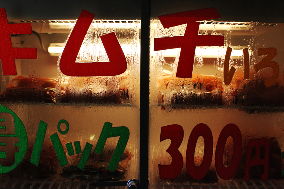 http://cdn-ak.f.st-hatena.com/images/fotolife/M/MAREOSIEV/20110528/20110528213754.jpg