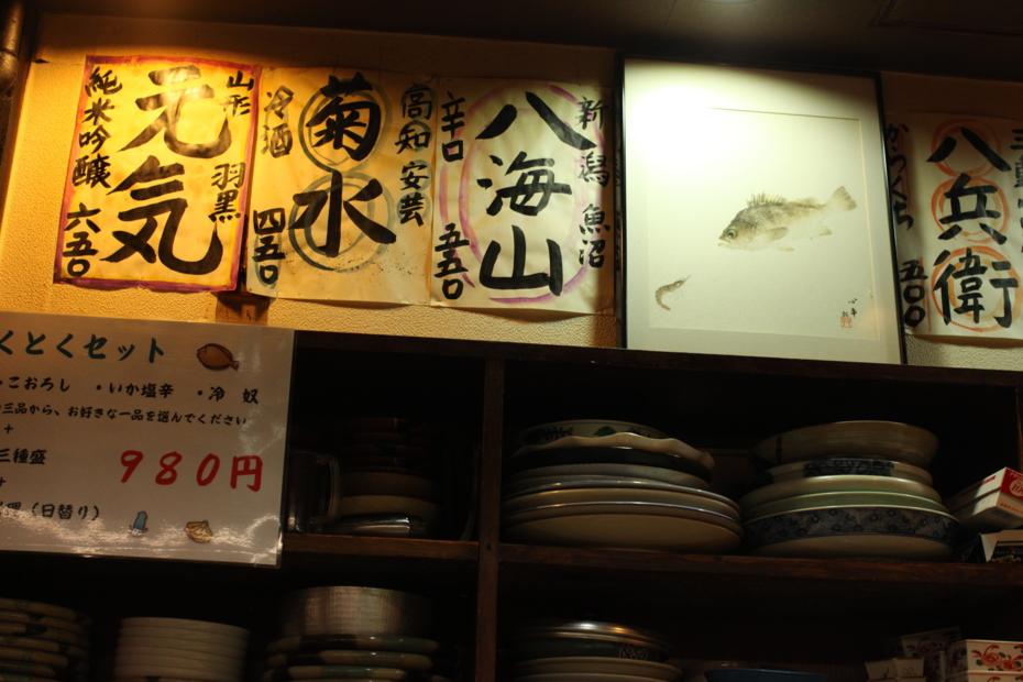 http://cdn-ak.f.st-hatena.com/images/fotolife/M/MAREOSIEV/20110528/20110528214250.jpg