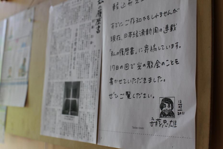http://cdn-ak.f.st-hatena.com/images/fotolife/M/MAREOSIEV/20110710/20110710114523.jpg