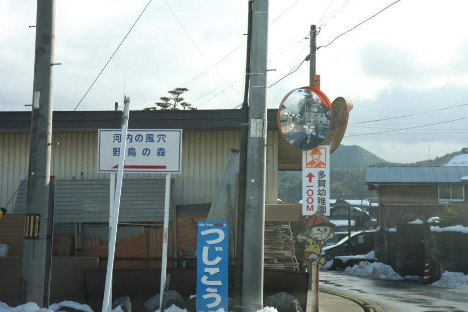 http://cdn-ak.f.st-hatena.com/images/fotolife/M/MAREOSIEV/20111230/20111230105023.jpg