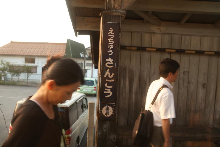 http://cdn-ak.f.st-hatena.com/images/fotolife/M/MAREOSIEV/20120812/20120812011706.jpg