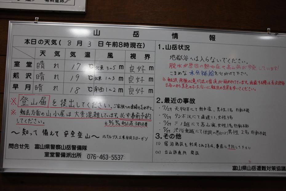 http://cdn-ak.f.st-hatena.com/images/fotolife/M/MAREOSIEV/20120812/20120812111944.jpg