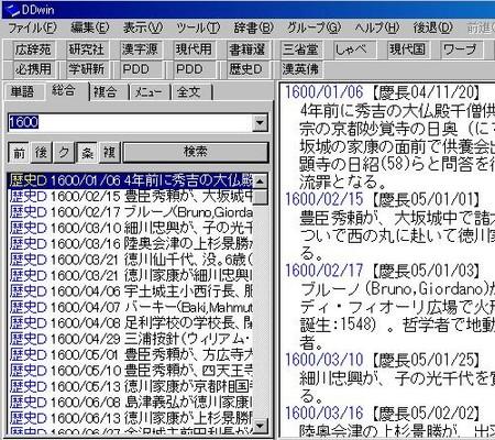 f:id:MAROON:20080311002933j:image