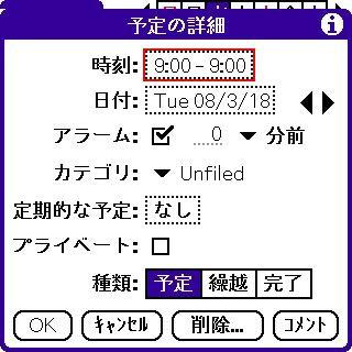 f:id:MAROON:20080318222759j:image:w160