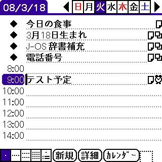 f:id:MAROON:20080318222805j:image:w160