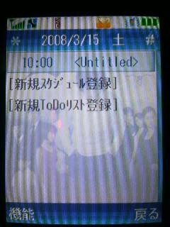f:id:MAROON:20080318231245j:image:w120
