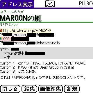 f:id:MAROON:20080319000129j:image:w160