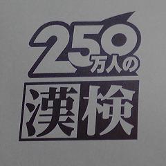 f:id:MAROON:20090305220816j:image:left:w120
