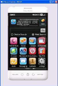f:id:MAROON:20090716115329j:image:left:w100