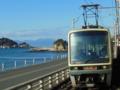 江ノ島2000形