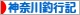 f:id:MCmamachari:20200812160525j:plain