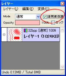f:id:MDIAPP:20081210144926p:image
