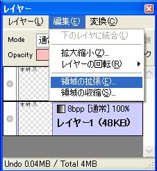 f:id:MDIAPP:20081211084026p:image