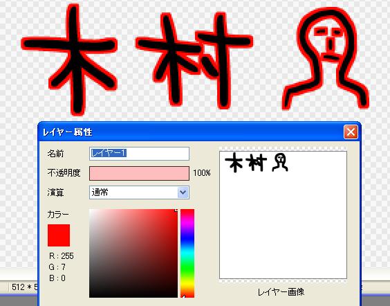 f:id:MDIAPP:20081211084027p:image