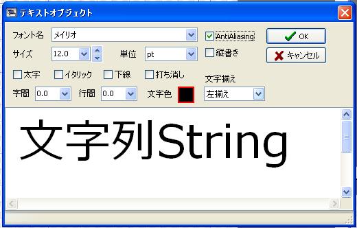 f:id:MDIAPP:20081219002153p:image