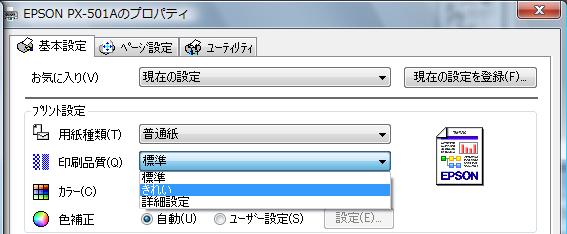 f:id:MDIAPP:20081227113539p:image