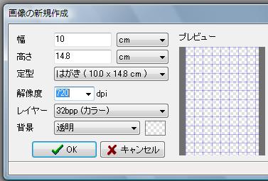 f:id:MDIAPP:20081227114245p:image