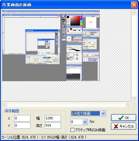 f:id:MDIAPP:20090329215654p:image