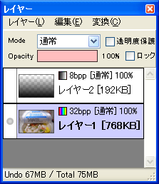 f:id:MDIAPP:20090402180515p:image