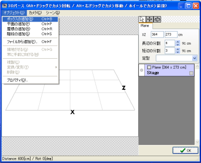 f:id:MDIAPP:20090402210859p:image