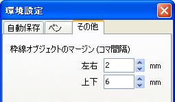 f:id:MDIAPP:20091105104354p:image