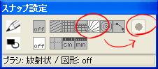 f:id:MDIAPP:20091202222705p:image