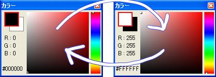 f:id:MDIAPP:20091213123542p:image