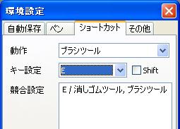 f:id:MDIAPP:20091230150227p:image