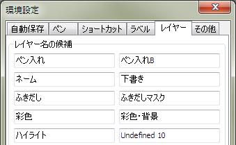 f:id:MDIAPP:20100729001811p:image