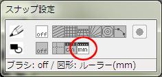 f:id:MDIAPP:20100807100455p:image