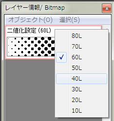 f:id:MDIAPP:20101112001302p:image