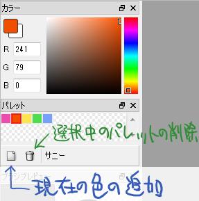 f:id:MDIAPP:20120315201947p:image
