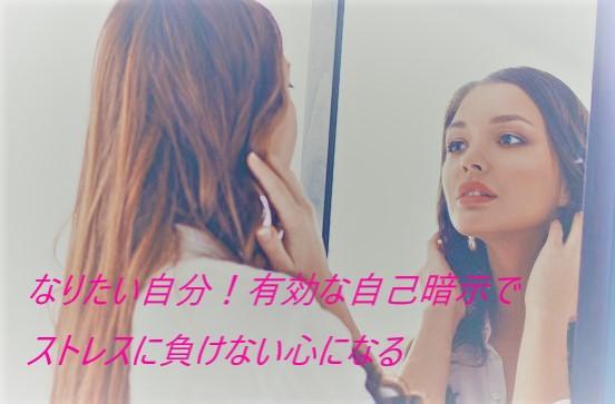 f:id:MERUMo:20190803181258j:plain
