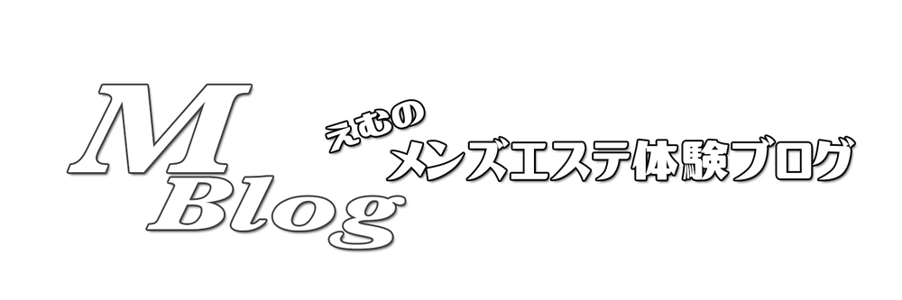 f:id:MESAIKO:20200808123912j:plain