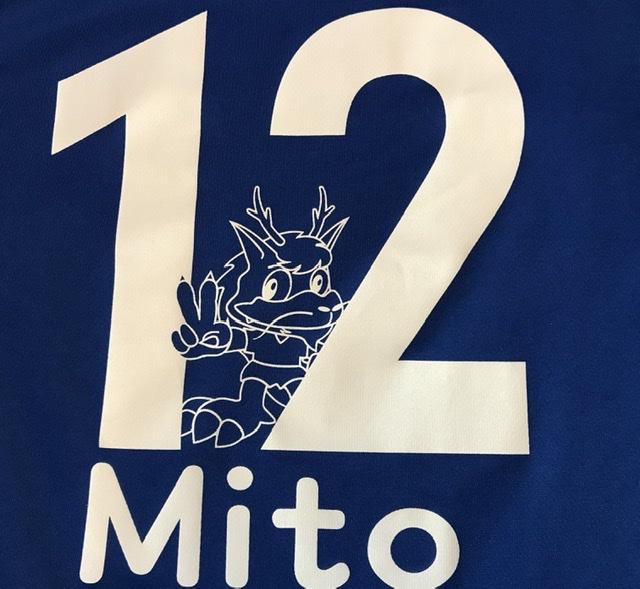 f:id:MFC-Mitsuma:20200704211705j:plain