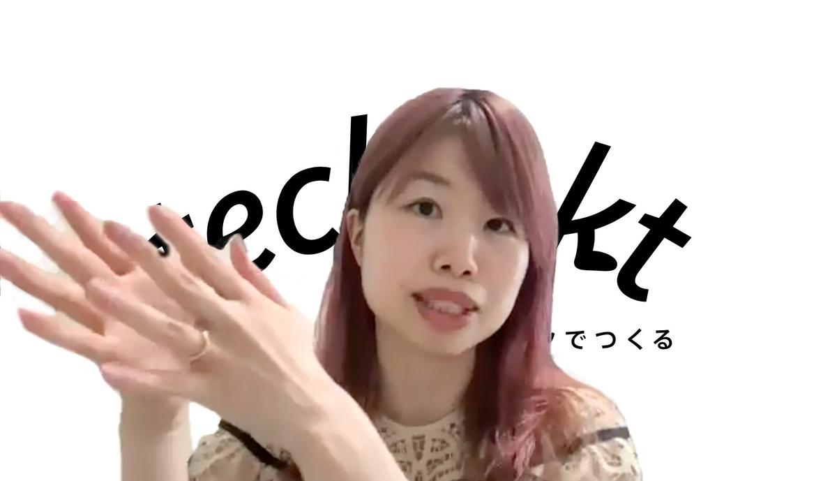 エンジニアリング統括部 UXデザイン部 UXリサーチグループ ディレクター 瀧本 はろかの写真