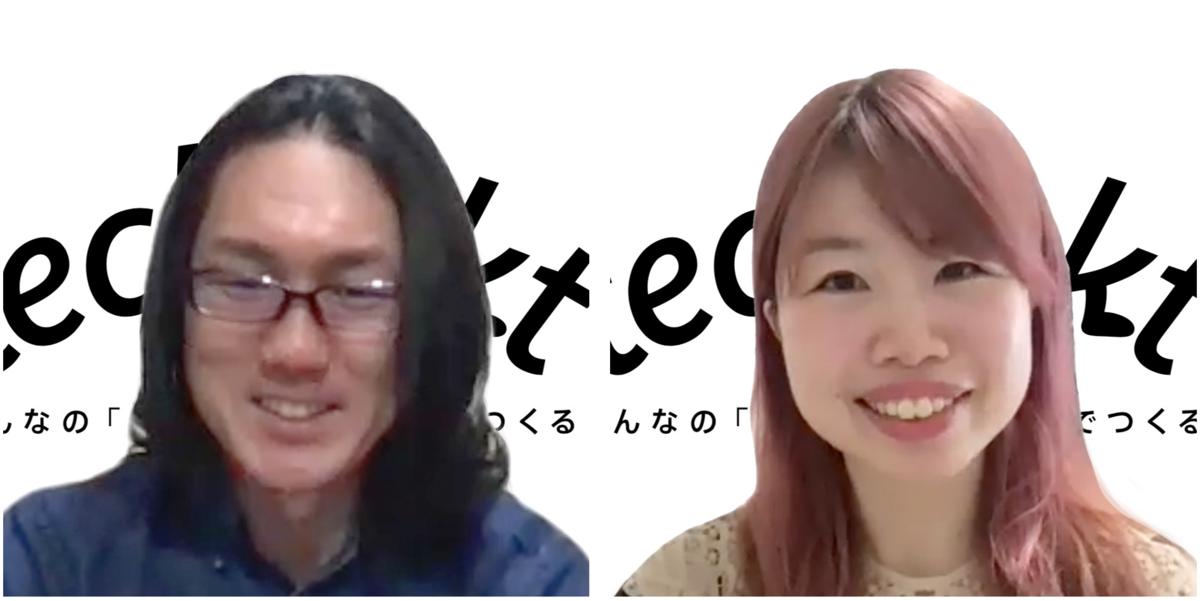 エンジニアリング統括部 UXデザイン部 UXリサーチグループ 坂部と瀧本の写真