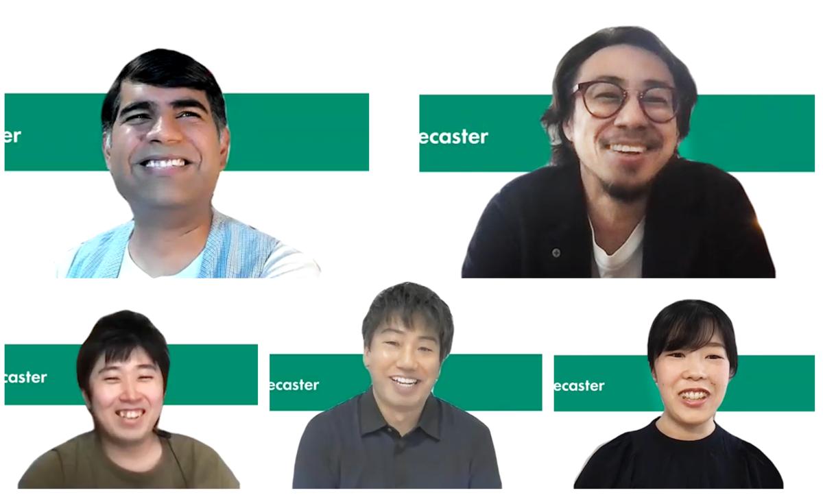 HR forecasterプロジェクトメンバーの写真