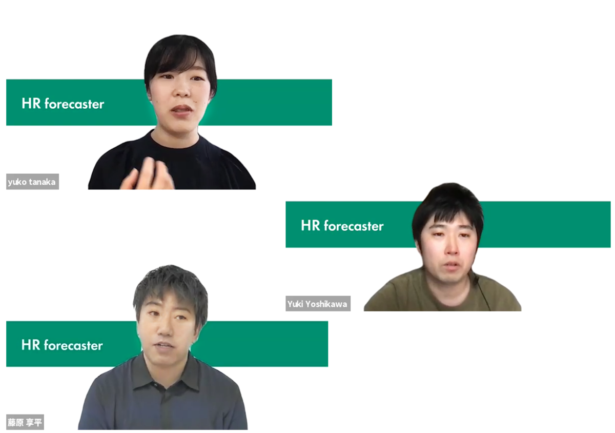 HR forecasterプロジェクトメンバー 藤原様、田中、吉川の写真