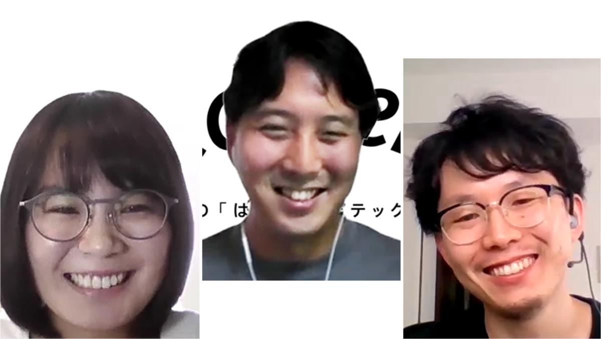 AI・機械学習 講師の矢野、参加者の竹鼻と花園の写真