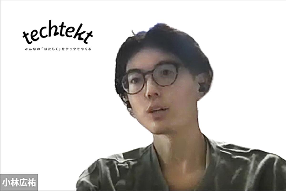 エンジニアリング統括部 UXデザイン部 UXリサーチグループ ディレクター 小林 広祐の写真