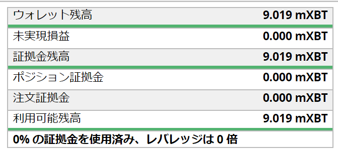 f:id:MH0321301:20180124170503p:plain