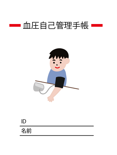 f:id:MH500063:20210830134132p:plain