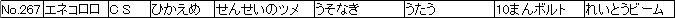 f:id:MI-Note:20210427233926j:plain