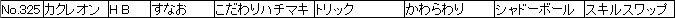 f:id:MI-Note:20210427235148j:plain