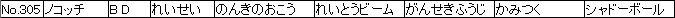 f:id:MI-Note:20210427235336j:plain